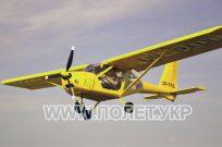 Полет на самолете А-22 - Фото