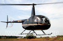 Подарочный сертификат полет на вертолете - Фото