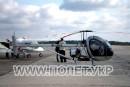 Полет на вертолете АК 1-3