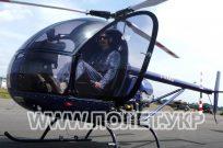 Полет на вертолете АК 1-3 - Фото