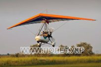 Полет на мотодельтаплане - Фото