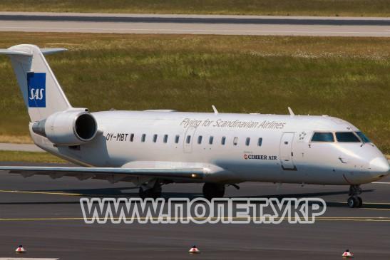 Групповой чартер на самолете CRJ 200