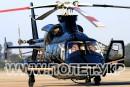 Аренда вертолета Bell 430