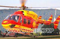 Аренда вертолета BK-117 - Фото