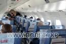 Групповой чартер на самолете Saab 340