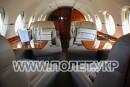 Чартер самолета Hawker 850 XP