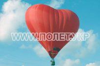 Полет на воздушном шаре-сердце - Фото