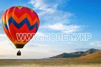 Полет на воздушном шаре за Киевом - Фото