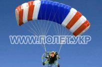 Полет на паратрайке - Фото