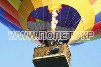 Подарочный сертификат полет на воздушном шаре - Фото