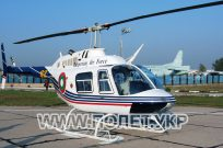 Аренда вертолета Bell 206L (Long Ranger) - Фото