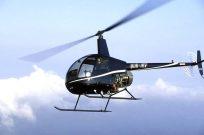 Аренда вертолета Robinson 22 (R22) - Фото