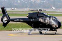 Полет на вертолете Eurocopter EC120 B Colibri - Фото