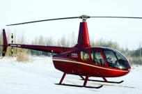 Сколько стоит арендовать частный вертолет - Фото