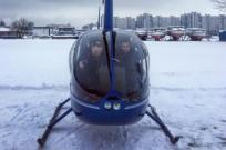 Как заказать вертолетное такси в Киеве - Фото